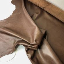 Кожа Флотер Уругвай, коричневый