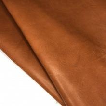 Кожа Краст, коньяк 1,3-1,5 мм