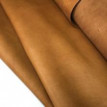 Кожа Краст, рыжий 1,3-1,5 мм