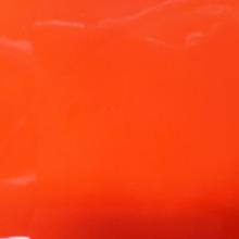 Кожа ЛАК оранжевый