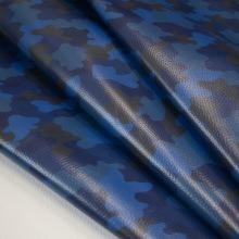 Кожа Милитари Синяя 2