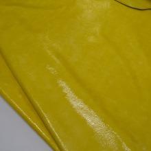 Кожа Наплак Желтый