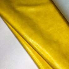 Кожа Наплак, желтый
