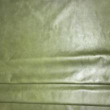 Кожа Наппа Зеленая