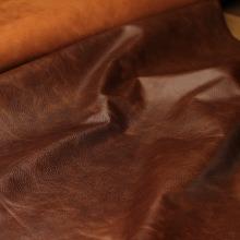 Кожа Пулл-ап каньон, коричневый 450