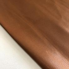Кожа Спилок Подкладочный Свиной, коричневый