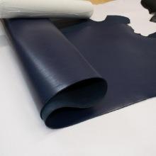 Кожа Вороток синий, 2,0-2,2 мм