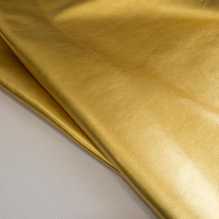 Кожа Галактика металлик золото