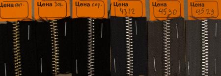 Кожа Молния металл 5-ка, цвет по номерам